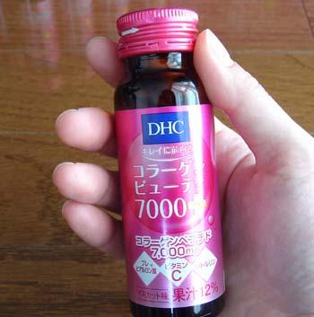 DHCコラーゲンビューティ7000プラス_02